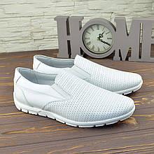 Туфли мужские кожаные, цвет белый