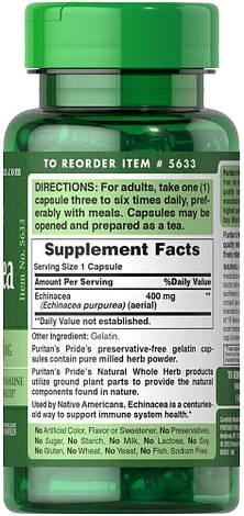 Эхинацея (иммунитет) Puritan's Pride - Echinacea 400 мг (100 капсул), фото 2