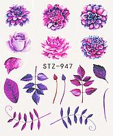 Слайдер водный для дизайна ногтей STZ- 947, фото 1
