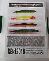 Коробка для воблерів КВ 12018, фото 1