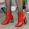 Ботинки кожаные женские на высоком каблуке. Цвет красный, фото 6