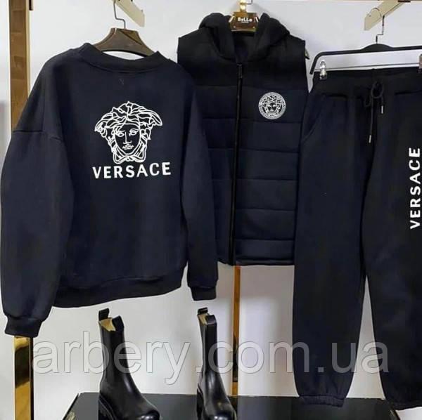 Шикарный спортивный костюм тройка Versace