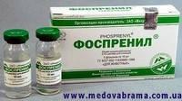 Фоспренил против вирусных инфекций (10мл)