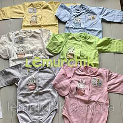 Бодик для малышей 100% хлопок (интерлок) 56, 62, 68 и 74 р-р