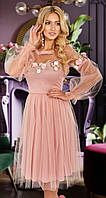 Воздушное женское пудровое платье из сетки