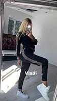 Шикарный вязанный костюм Fendi