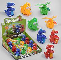 Динозаврик в блоке 751