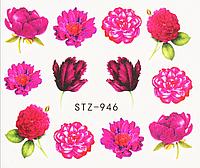 Слайдер водный для дизайна ногтей STZ- 946, фото 1
