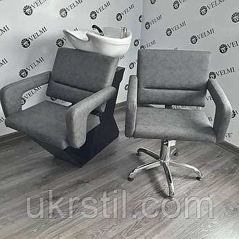 Комплект парикмахерской мебели  Flamingo Compact