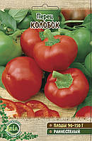 Перец Колобок (вес 3 г.)  (в упаковке 10 шт)