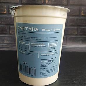 Сметана 20% 450г LVK milk