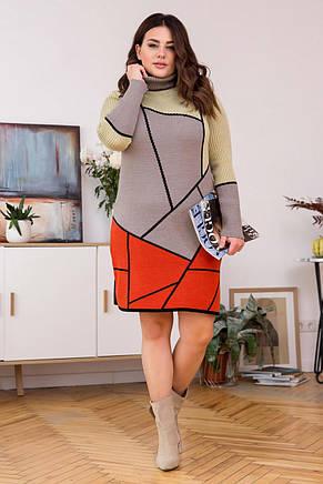 Стильное вязаное платье многоцветное, фото 2