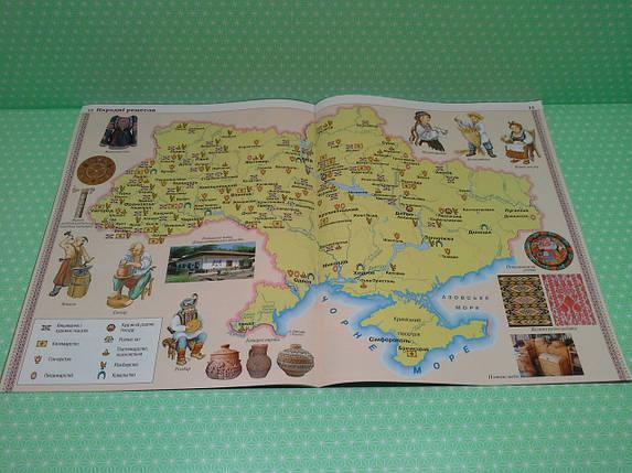 Атлас Українознавство 5-6 клас. Картографія, фото 2