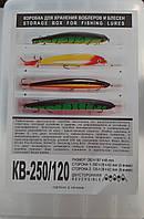 Коробка для воблерів КВ 250/120, фото 1