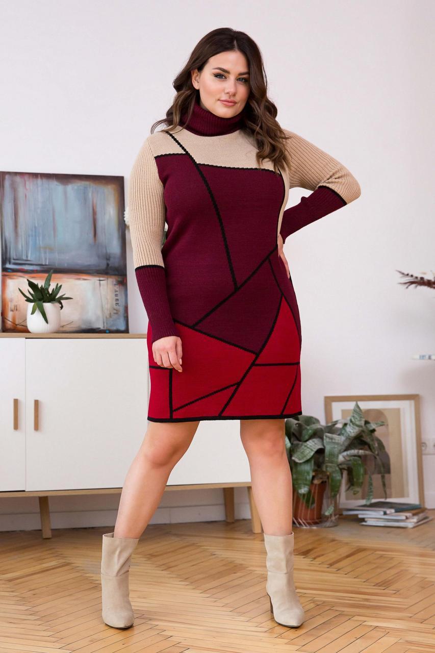 Стильне жіноче в'язане плаття