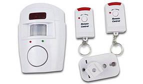Сигналізація з датчиком руху і двома пультами Alarm КОД: DFE56FFFF