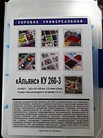 Коробка універсальна КУ 260-3
