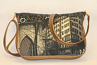 Женская сумка для города Сити золото