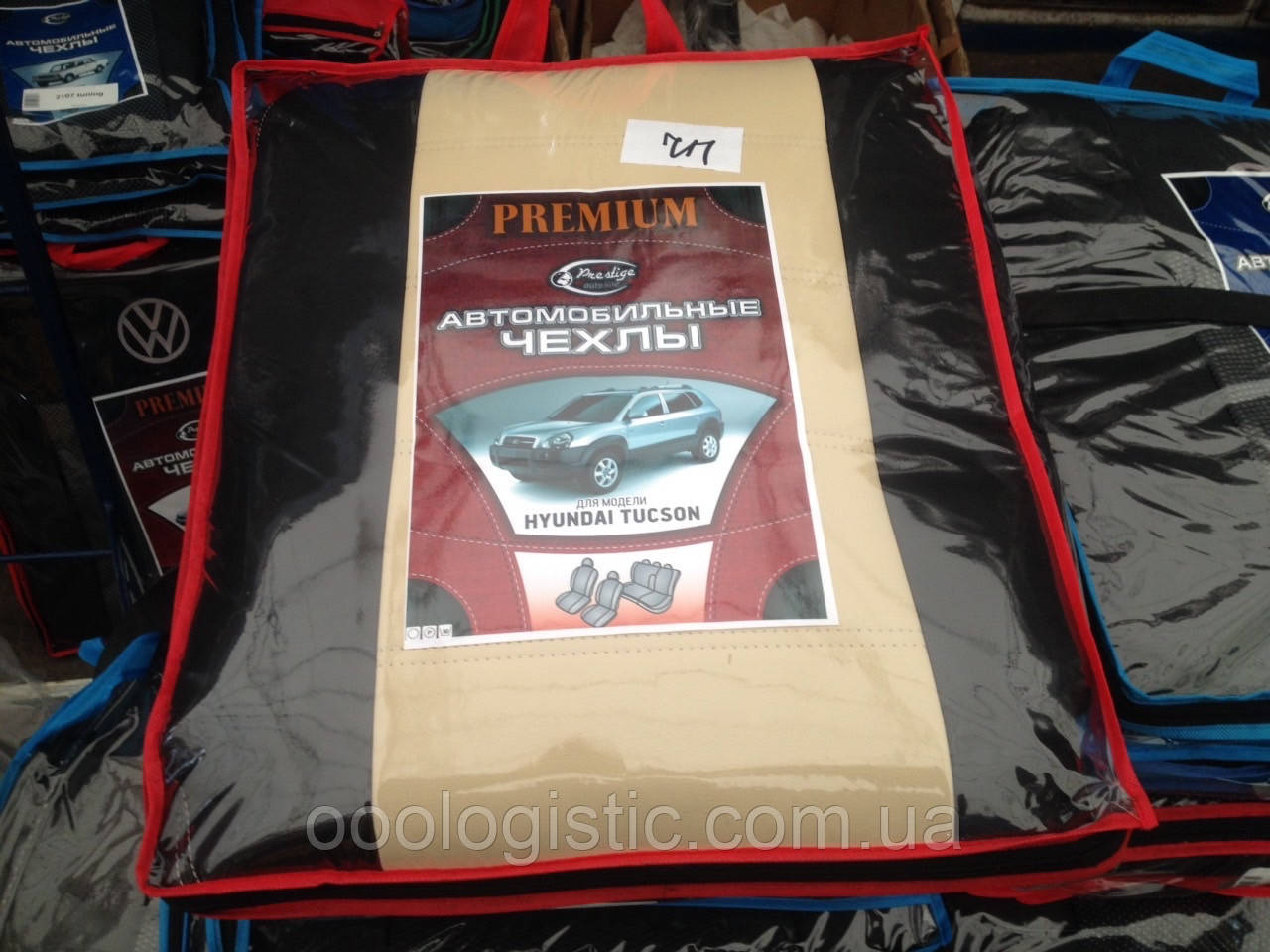 Авточехлы Prestige из эко кожи на Hyundai Tucson,авточехлы Престиж для модели Хюндай Туксон