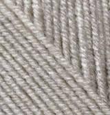 Турецкая пряжа Alize Superlana Midi для ручного вязания полушерсть бежевый миланж №152