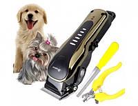 Машинка для стрижки животных Gemei GM-6063 триммер аккумуляторный для стрижки собак и кошек