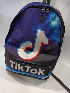 Стильный тканевый рюкзак Tik Tok Модель: 1954