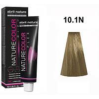Безаміачна крем-фарба для волосся Abril et Nature Nature Color Plex 10.1 N Платиновий русявий попелястий 120 мл
