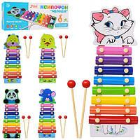 Деревянная игрушка Ксилофон MD0712, музыкальная развивающая игрушка для детей от 1 года