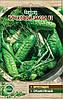 Огірок Бочкової засолення (5 р.) (в упаковці 10 шт)