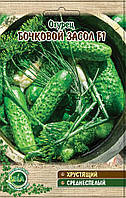 Огурец Бочковой засол (5 г.) (в упаковке 10 шт), фото 1