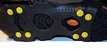 Ледоступы на обувь 8 шипов (накладки на обувь) ледоступы купить Киев