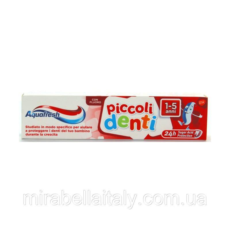 Зубная паста детская от 1-5 лет.Италия