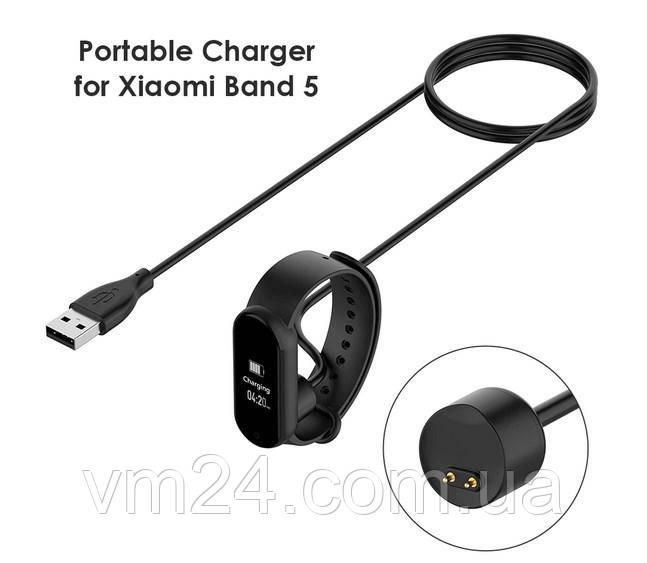 Кабель для зарядки и передачи данных для смарт браслета Xiaomi Mi Band 5