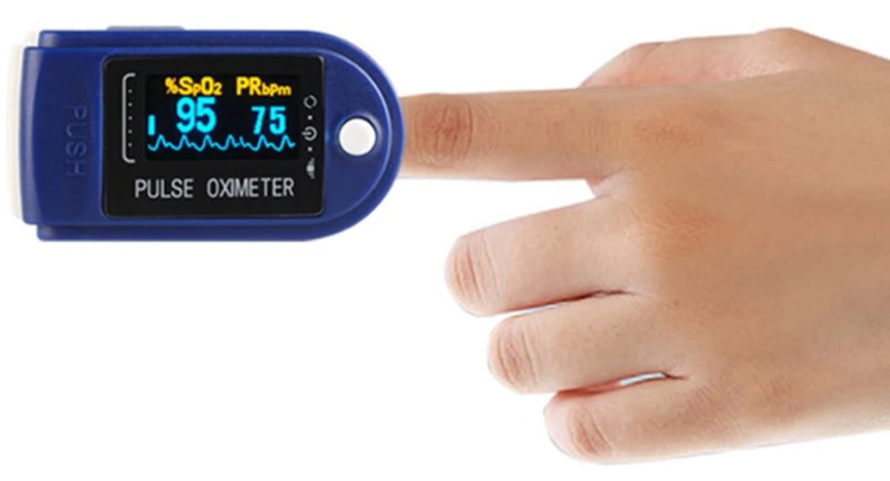 Пульсоксиметр - вимірює пульс і кількість кисню в крові