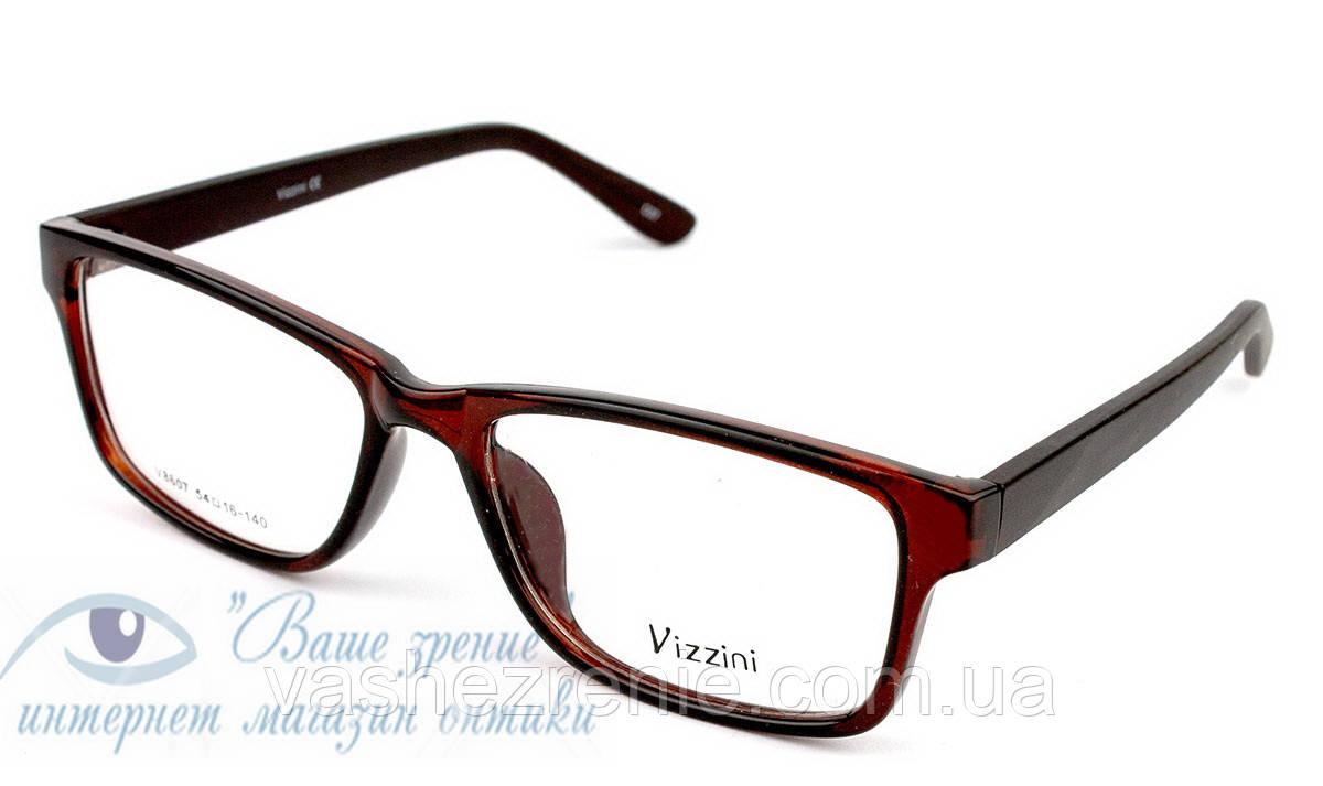Оправа для очков Vizzini 0802