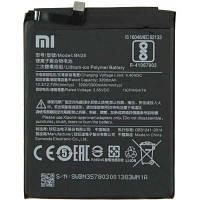 Аккумуляторная батарея Xiaomi for Redmi 5 (BN35 / 64513)
