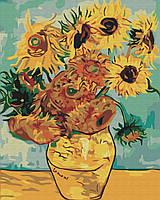 Картина по номерам 40*50 см Подсолнухи. Ван Гог