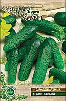 Огурец Амур F1 (0.5 г) Семена ВИА (в упаковке 20 пакетов)