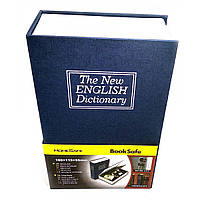 Книга-сейф Английский словарь 32053, фото 1