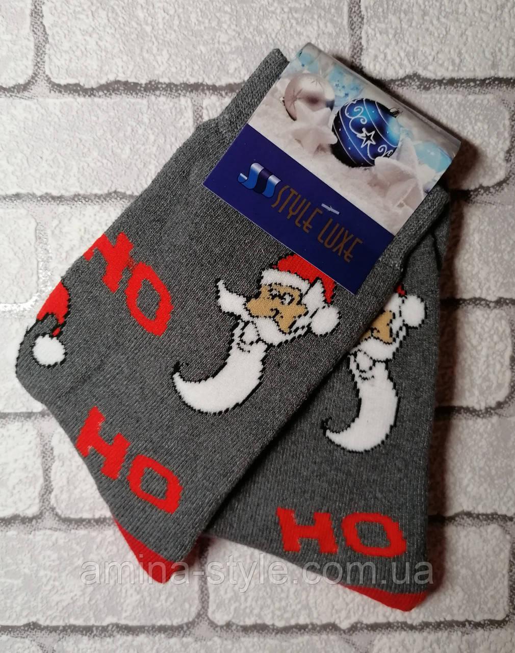 Мужские махровые носки Новогодние, разные цвета