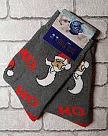Мужские махровые носки Новогодние, разные цвета, фото 1