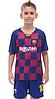 Форма футбольная детская BARSELONA MESSI домашняя 2020 co1283 р.22, фото 2