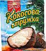Кокосовая стружка ( оранжевая ) 20 грамм ТМ Ямуна, фото 3
