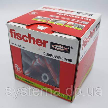 Fischer DUOPOWER 8 x 65 - Нейлоновый универсальный дюбель, упаковка 50 шт., фото 2