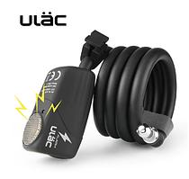 Замок велосипедний тросовий з сигналізацією ULAC
