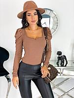 Модная женская приталенная кофта из кофейного трикотажа рубчик ЕФ/-12609