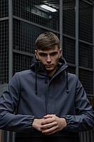 Куртка мужская демисезонная Citizen весенняя осенняя серая | Парка мужская Ветровка на флисе ЛЮКС качества