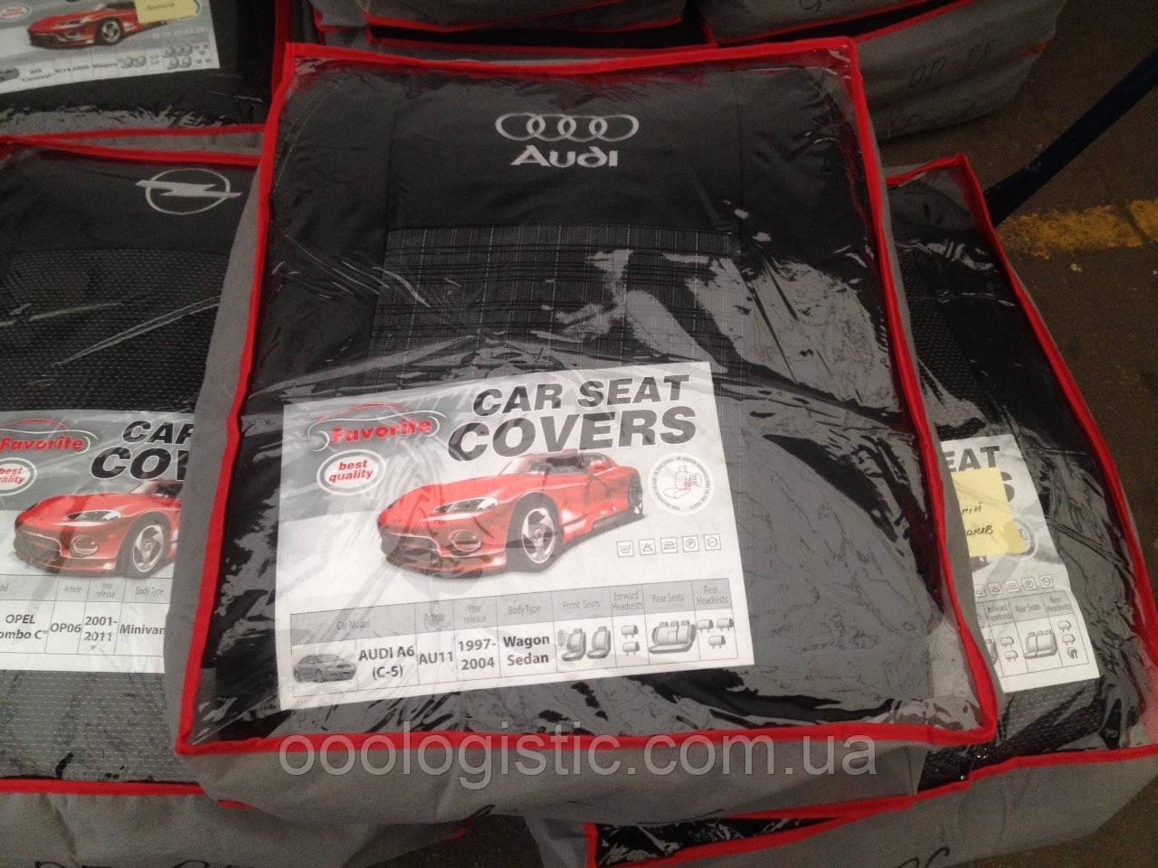 Авточохли Favorite на Audi A6(C-5) 1997-2004 wagon,sedan