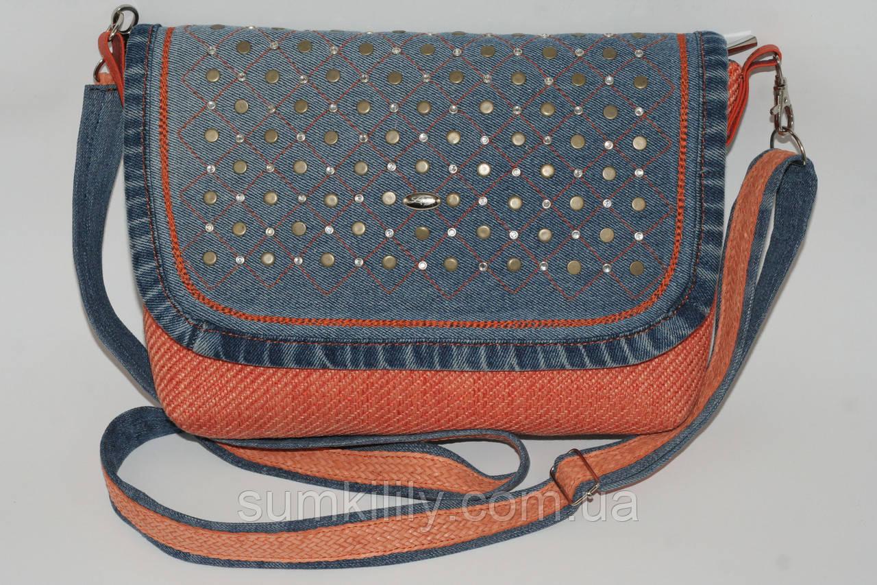 Женская сумка с блочками с оранжевой рогожкой