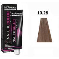 Безаміачна крем-фарба для волосся Abril et Nature Nature Color Plex 10.28 Платиновий русявий ирисово-перламутровий 120 мл